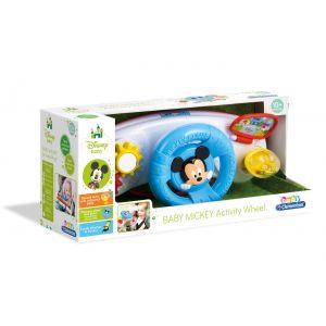 Centru De Activitati Mickey Mouse (CL17213)