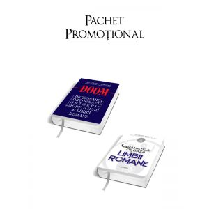 """Pachet Promo """"DOOM + Gramatica"""""""