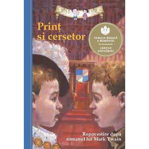 Print Si Cersetor CV00044