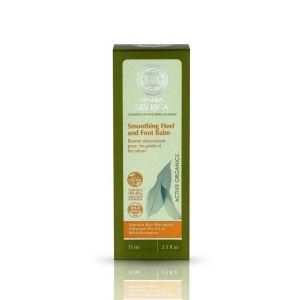 Balsam hidratant pentru picioare si calcaie cu plante siberiene, 75 ml (0901E)