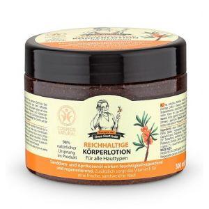 Crema de corp nutritiva cu ulei de catina si piersica, 300 ml (5005E)