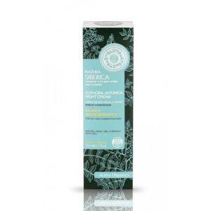 Crema de noapte echilibranta si regeneranta ten mixt sau gras, Sophora Japonica, 50 ml (1243E)