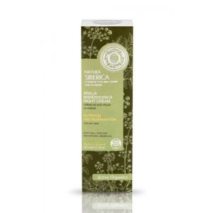 Crema de noapte nutritiva regeneranta ten uscat Aralia Mandshurica, 50 ml (1250E)